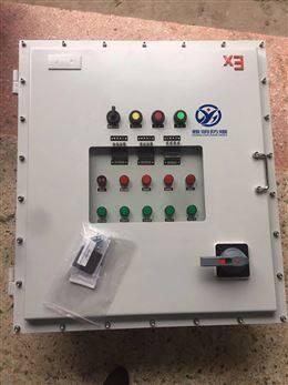 防爆双电源控制箱 防爆应急照明配电箱