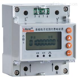 售电电能计量仪表