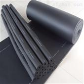 橡塑板橡塑保温板厂家生产销售
