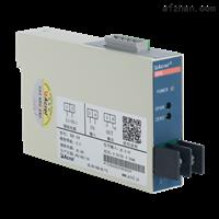 安科瑞单相电压变送器BD-AV输出4-20MA/0-5V