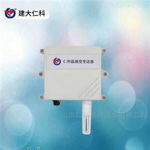RS-WS-NB-2建大仁科超低功耗的新型物联网温湿度传感器