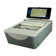 水蒸气透气测试仪