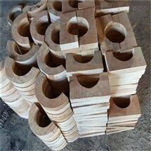 空调管道木托保冷专用 橡塑管托厂家地址
