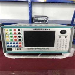 新款六相继电保护测试装置