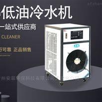 深圳防爆冷水機 環保式