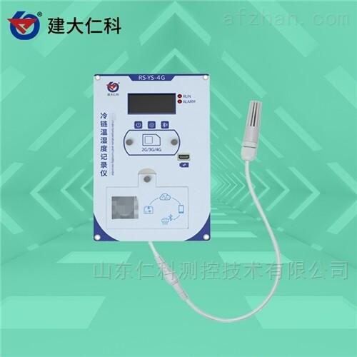 建大仁科 温湿度记录仪 无线温度湿度传感器