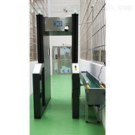HD-III高科技涉密室手机检测门