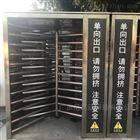 景區柵欄全高閘 不銹鋼手動單向疏形門
