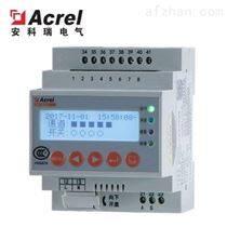 Acrel-6000消防物聯監控探測器