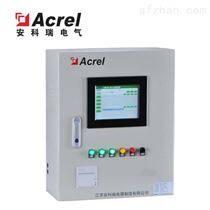 Acrel-6000智慧消防自動報警器