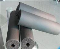 贴铝箔橡塑管