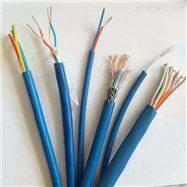 矿用信号电缆 MHYVRP电缆2x2x1.5