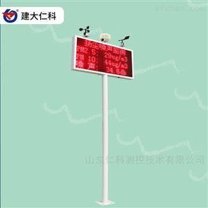 RS-ZSYC-*建大仁科 扬尘在线监测设备