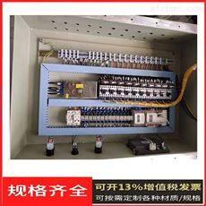 BX-防爆操作柱 立式防爆动力箱
