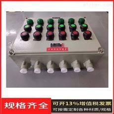 BX-防爆防腐操作柱 炼油厂防爆接线箱