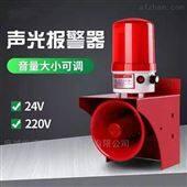 声光报警器SBNWL-80/2G220V有声光显示功能