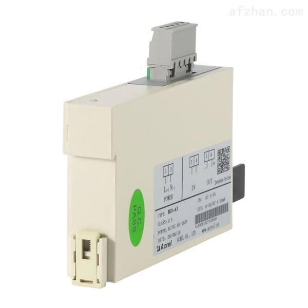 BD-AI/C电流变送器 IN:0-5A 输出4-20MA