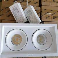 PAK-LED-S632-10WB2-40-W三雄星际6W10W18W28W嵌入式LED双头格栅射灯