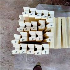 聚氨酯管托厂家   橡塑木托所在应用领域