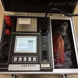 回路电阻校验仪/带打印