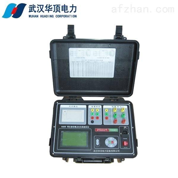 HDDW-5A大型地网接地电阻测试仪
