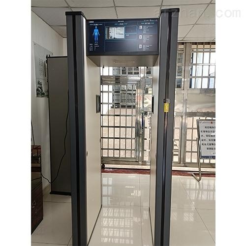 低误报政法单位手机安检门
