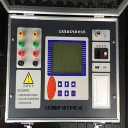 手持式三通道直流电阻速测仪