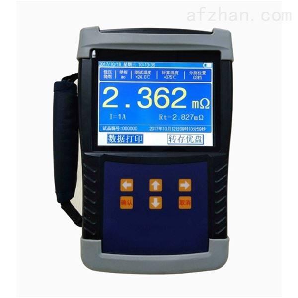 便携手持式直流电阻测试设备