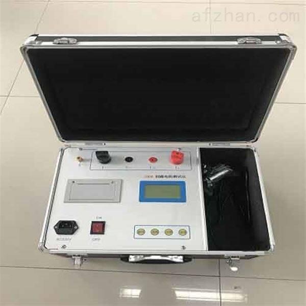 数字一体化回路电阻测试仪