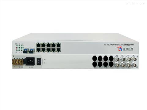 双光口保护4E1+8路物理隔离百兆网络光端机