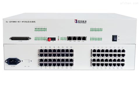 4E1+60路电话+4路百兆光端机