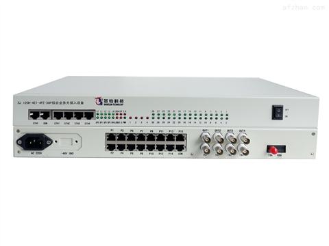 4E1+4路百兆网络+30路业务接口综合业务光接入设备