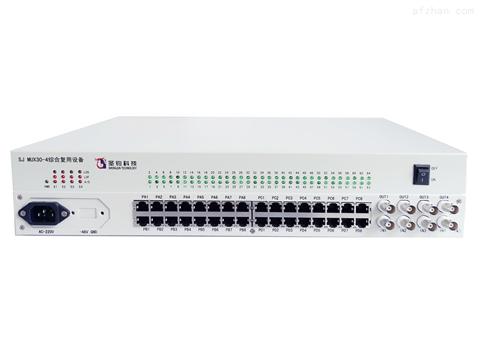 4E1(交叉连接)+64路业务综合复用设备