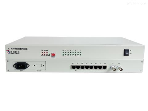 1个E1+16路业务综合复用设备