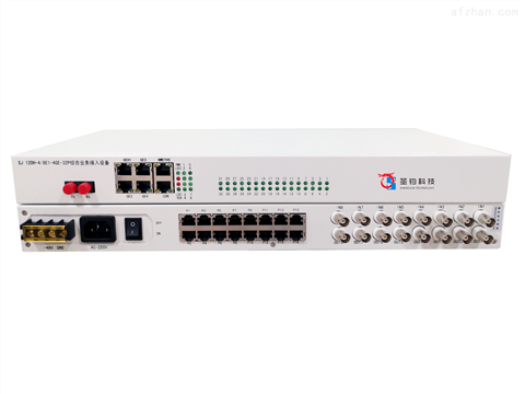 8E1+4路千兆网络+32路业务接口综合业务光接入设备