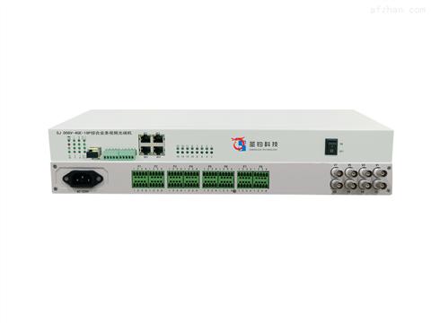 专用千兆网络综合业务视频光端机