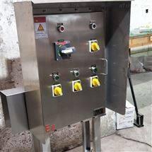 BXX带防雨罩不锈钢防爆检修箱