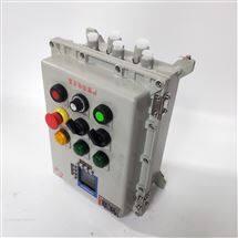 BXK防爆仪表按钮控制箱