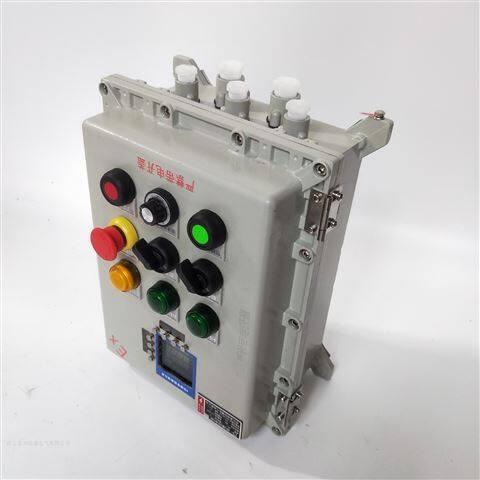 防爆仪表按钮控制箱