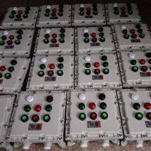 BXK隔爆型 防爆控制箱