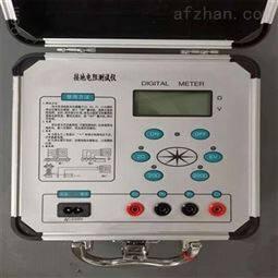 智能数字式 接地电阻测试仪