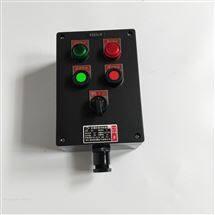 防爆防腐操作柱2灯2钮1转换