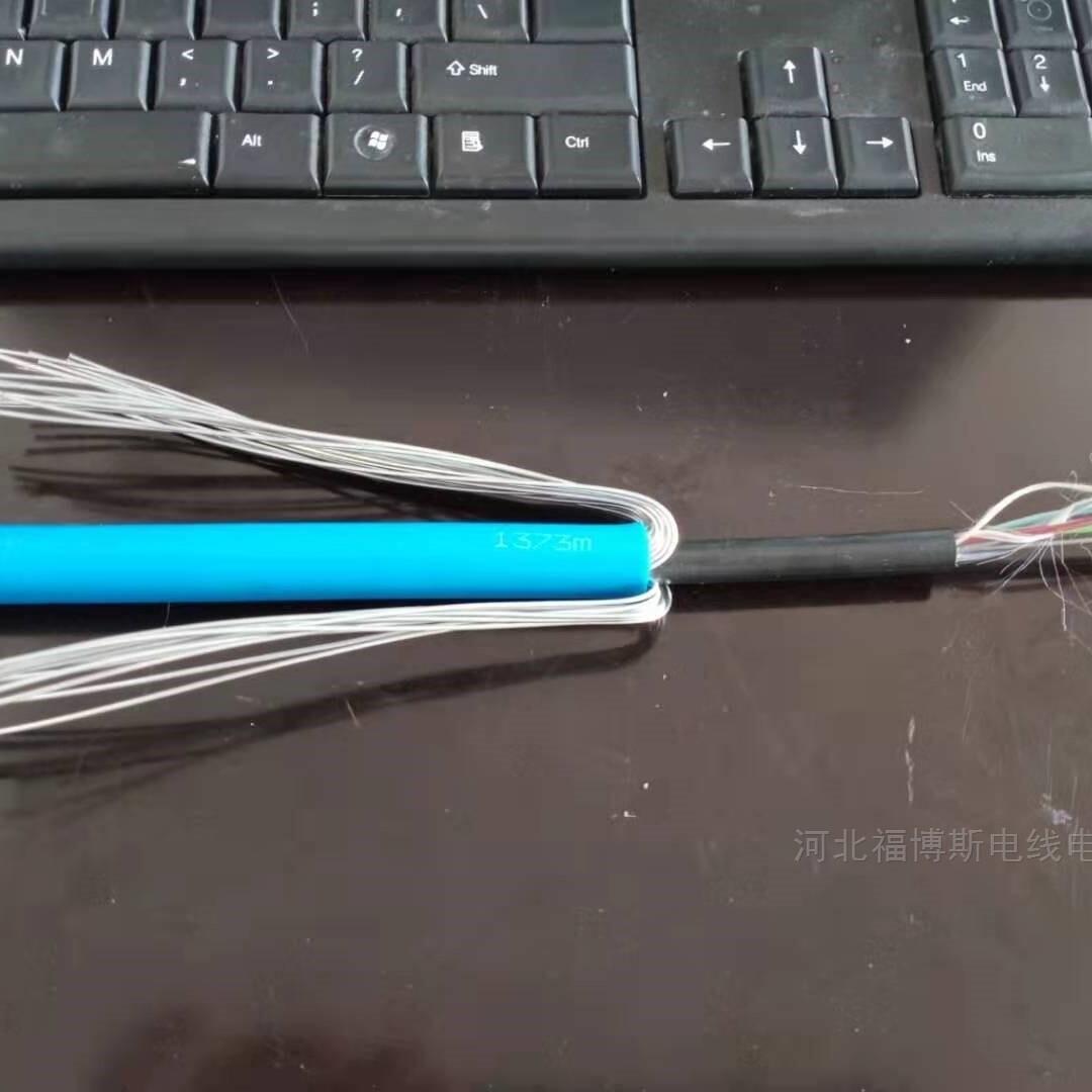 MGTSV煤矿用通讯电缆4B1厂家直销