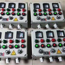 防爆仪表电位控制箱