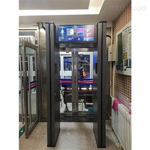 高科技演唱会违禁品安检门