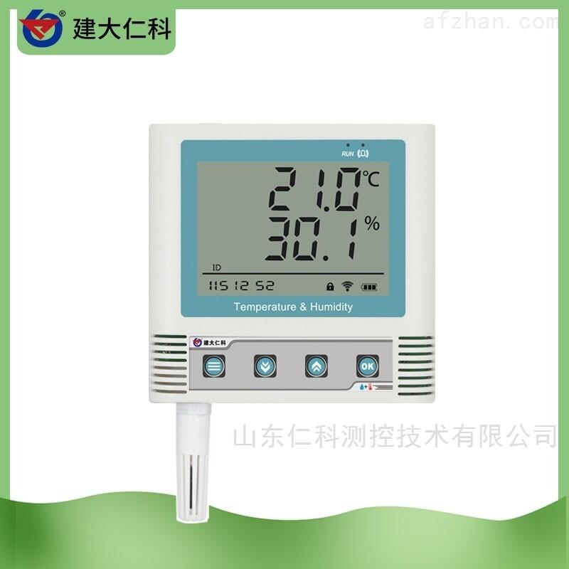 建大仁科 冷链运输无线温湿度记录仪传感器