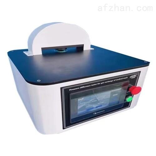 气体交换压力差测试仪