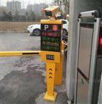 NGM智能停車場進出關卡門自動識別收費道閘系統