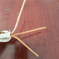 7芯1平方 KVVP2—22屏蔽控制电缆库存供应