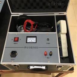 供应带电电缆识别仪/现货